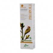 Biopomata propolis crema (50 ml)