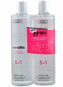 Sensilis ritual care agua micelar limpiadora 5-1 (400 ml)